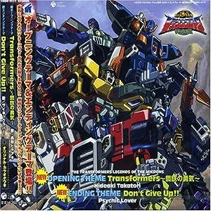 Transformer Micron Densetsu Op & ed Themes