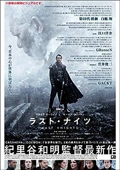 ��Amazon.co.jp����ۥ饹�� �ʥ���(���ꥸ�ʥ�B2�ݥ������դ�) [Blu-ray]