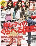 AneCan (アネキャン) 2010年 07月号 [雑誌]