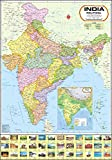 #8: India Map : Political (70 x 100 cm)