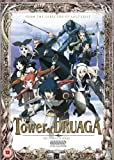 Tower Of Druaga - The Complete Series [DVD]