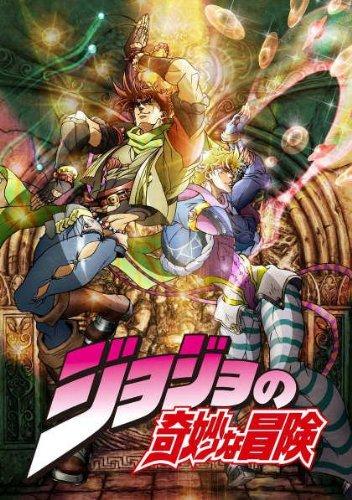 ジョジョの奇妙な冒険 Vol.5  (全巻購入特典フィギュア応募券付き)(初回限定版) [Blu-ray]
