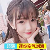 Ye Luoli 60 cm high 50 cm high doll wig night doll with long straight hair wig Liu Qi