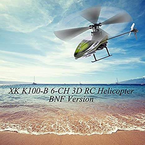 XK STUNT X350 Air Dancer Quadcopter Brushless 4CH 6-Axis 3D 6G Mode RC Drone Aircraft With 1 Pcs Battery (XK STUNT X350) by XK