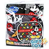 Mickey Mouse Car Side Sunsade (2pcs)
