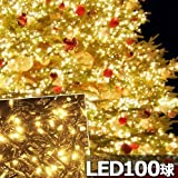 ★高輝度★イルミネーション LEDライト(カラー:シャンパンゴールド) 100球ストレート 全長8M・点灯8パターン・コントローラ付
