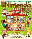 電撃Nintendo (ニンテンドー) 2015年 10月号 [雑誌]