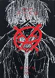 スマイル (1) (カドカワコミックス・エース)