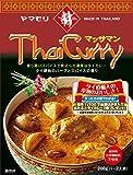 61c1qsVIqjL. SL160  - 簡単アジア食「サイゴンラーメン」と「ヤマモリ マッサマンカレー」を食べてみたよ