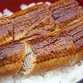 特大うなぎ蒲焼き2尾セット山椒タレ付4~6人前/uf(鰻/ウナギ/うな丼/ひつまぶし)