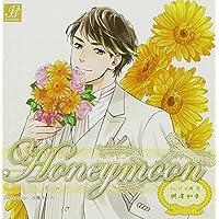 「Honeymoon」 vol.15 広瀬透出演声優情報