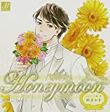 Honeymoon vol.15 広瀬透