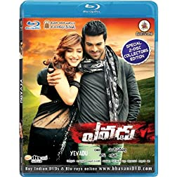 YEVADU BLU-RAY (2-Disc Collector's Edition)