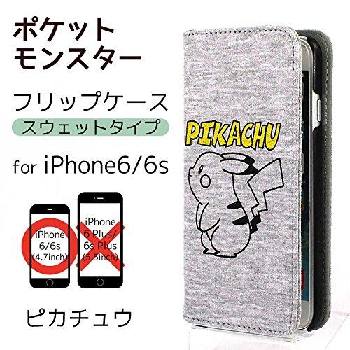 [iPhone6s/6対応]ポケットモンスター(ピカチュウ)スウェットフリップケース【POKE-529A】