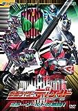 HERO CLUB 仮面ライダーディケイド Vol.2 [DVD]