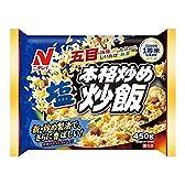 ニチレイ 本格炒め炒飯 塩 6個[冷凍]