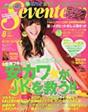 SEVENTEEN (セブンティーン) 2009年 08月号 [雑誌]