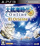 大航海時代 Online ~El Oriente~(「限定シリアル入り神話カード(5枚)」同梱)