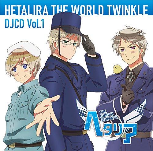 DJCD「 ヘタリラ The World Twinkle 」Vol.1