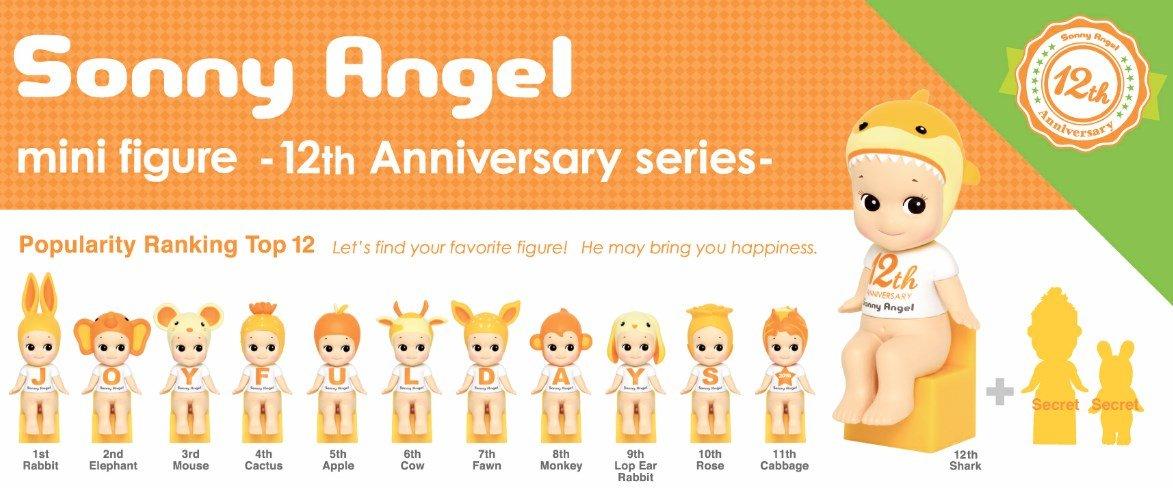 Sonny Angel Japanese Style Mini Figure Figurine One Random 12th Anniversary Series Toy