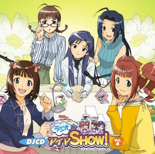 DJCD「ラジオdeアイマSHOW!」Vol.4