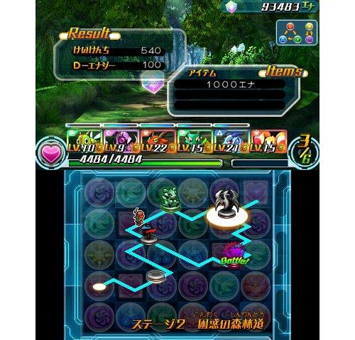 パズドラZ攻略wiki - ゲームライン - gameline.jp