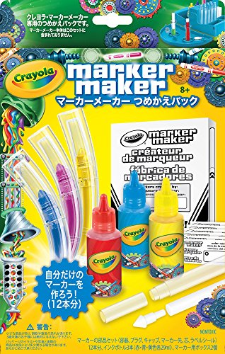 Crayola - 74-7055-e-000 - Kit De Loisirs Créatifs - Marker Maker Recharge