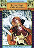 In the Hand of the Goddess (0689853246) by Tamora Pierce