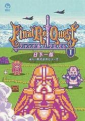 Final Re:Quest �ե����ʥ�ꥯ������(1) (���ꥦ��KC)