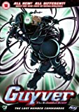 Guyver - The Bioboosted Armour Vol.3 [DVD]