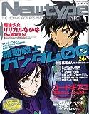 Newtype (ニュータイプ) 2008年 11月号 [雑誌]