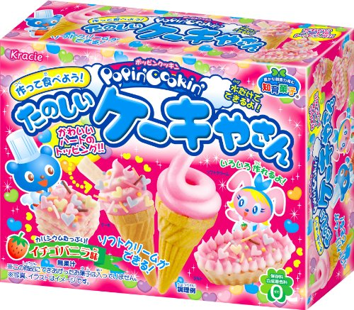 Popin&#39; Cookin&#39; Funny Cake House