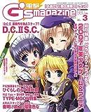 電撃G'smagazine (デンゲキジーズマガジン) 2007年 03月号 [雑誌]