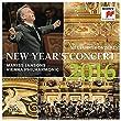 Year's Concert / Neujahrskonzert / 2016