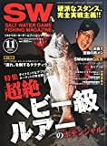 SALT WATER GAME FISHING MAGAZINE (����ȥ���������������ե��å����󥰥ޥ�����) 2014ǯ 11��� [����]