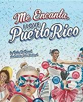 Me Encanta, I Love Puerto Rico