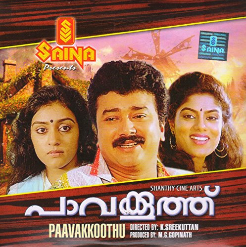 Pavakkoothu 1990 Malayalam Movie