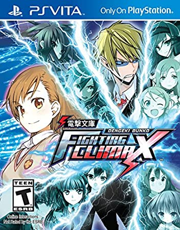 Dengeki Bunko: Fighting Climax - PlayStation Vita Standard Edition