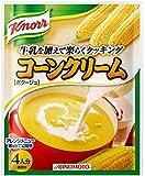 クノール牛乳で仕上げるスープ コーンクリーム 4人分