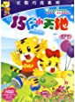 Qiaohu's Small World: 1-2 Year Old (Mandarin Chinese Edition)