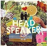 HEAD SPEAKER「マグノリア」