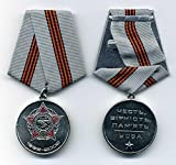 20 Years of Withdrawal of Soviet Troops From Afghanistan Russian Military Medal