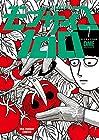 モブサイコ100 第7巻 2014年07月18日発売