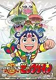 祝(ハピ☆ラキ)!ビックリマン VOL.7[DVD]