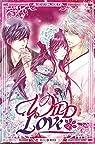 Wild Love, tome 2 par Miura
