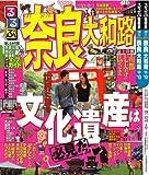 るるぶ奈良 大和路'09~'10 (るるぶ情報版 近畿 5) (商品イメージ)