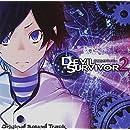 「デビルサバイバー2」オリジナル・サウンドトラック
