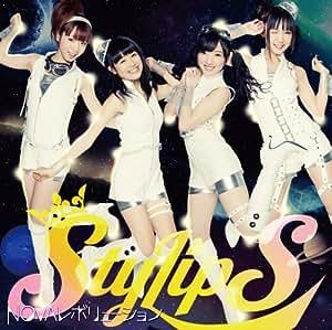 Stylips - Stylips - Donyatsu (Theatrical Anime) Outro Theme: Nova