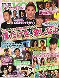 It's KOREAL (イッツコリアル) 2013年 05月号 [雑誌]