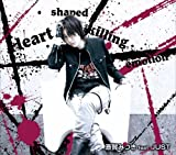 Heart shaped killing emotion